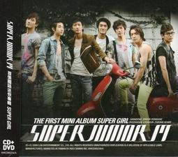 樂換樂好㊣super junior mCD+DVD有側標》super girl(告白/動情)