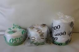 【超級油品】550mm防污膠帶養生膠帶 噴漆 膠帶 登革熱 噴藥 遮蔽膠帶 不留殘膠商品含稅價550~3200均有
