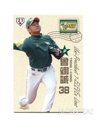 【2011上市】中華職棒21年球員卡 普卡#109統一獅-曾翊誠