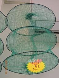 三層式 耐彎曲有彈力 裝魚網..蝦網. 魚袋.魚簍. 30*35-45cm