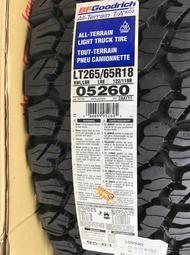 Michelin 米其林 Agilis 750r16 7 5r16 7 50 16 貨車胎 載重胎 辰易汽車