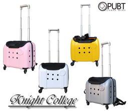 【PUBT】移動城堡-29騎士學院 寵物背包拉桿箱 限量加贈專屬雨套或置物包