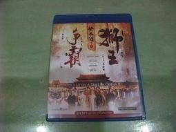 樂庭(藍光BD)華語電影:(台灣正版)黃飛鴻之三獅王爭霸(李連杰,莫少聰)