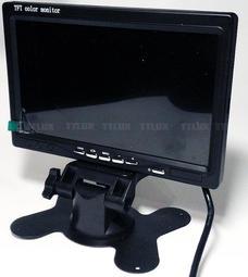 7吋LCD螢幕(車用監視器 顯示器 倒車螢幕 24V大車)