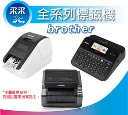 【采采3C+含稅+原廠貨】Brother PT-P950NW/P950NW/P950 網路型超高速專業無線行動標籤機