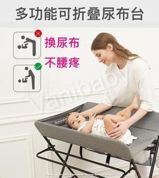 【有輪子尿布台-免運】尿布台 尿布臺 尿布檯 嬰兒護理台 護理台 換尿布台 尿布桌 輕便 可折疊 易收納