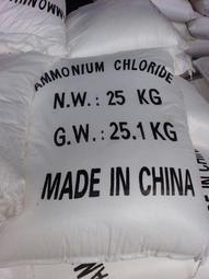 【氯化銨】700元 免運費 99.5%,氯化銨 產地中國