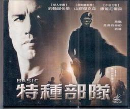 特種部隊 - 約翰屈伏塔 山繆傑克遜 主演 - 二手正版VCD(下標即售)