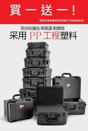 防摔/防水手提儀器保護箱配海綿防黴便攜箱PP塑料安全箱防水攝影箱