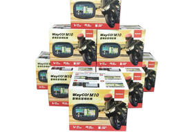 PAPAGO M10 重機/機車 衛星導航/防水/藍芽/WAYGO/RAM 車架可搭
