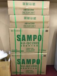 高雄老店含標準安裝SAMPO聲寶4-6坪AU-QC28D/AM-QC28D精品變頻ㄧ對一分離式單冷+拆舊機回收