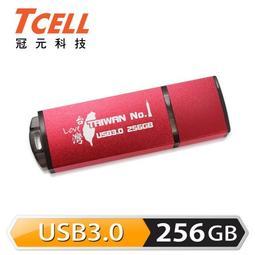 熱血紅限定版 3D 月光寶盒 空白卡帶 TCELL 冠元 USB3.0 256GB 台灣No.1 隨身碟