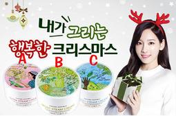 Nature Republic [ 臉部保濕霜  ]  送卡貼 少時 太妍 <韓格舖> Tae Yeon  泰妍  親手設計簽名畫圖  A款 少女時代 SNSD