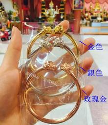 *泰國精品*【哈努曼 戰神 手鐲~(特價)~ 哈魯曼 猴神 】已開光加持~龍婆判 龍婆雨水 ~泰國佛牌
