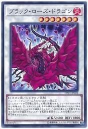 月光卡鋪-日紙 DP21-JP028 黑薔薇龍 (普卡)