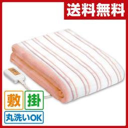 『東西賣客』【預購2週內到】日本廣電KODEN電暖毯/電熱毯 雙人(188×130cm) 【CWS-751E-5】