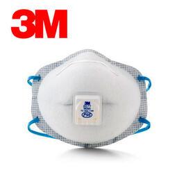 3M 8577 呼吸氣閥 有機蒸氣 P95等級 活性碳 口罩 防油煙 工業 實驗室 石化 農業10個/盒