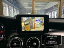 辰祐汽車音響 BENZ 賓士 GLC W253 3D 軌跡隨動 360度 鳥瞰環景系統 內建四路行車記錄器