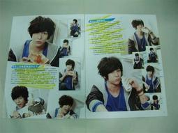 飛輪海 汪東城 我的生活 雜誌內頁5面 2009年