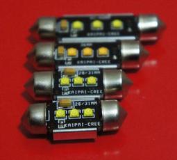 Cree XBD 超高亮度室內燈/閱讀燈/牌照燈 雙尖 28/31/36/42 mm