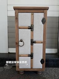 異國風情實木+布料小型單門櫃/邊桌 (暖暖屋傢俱傢飾)