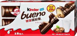 【艾莉生活館】COSTCO KINDER 健達繽紛樂巧克力43公克 × 18入【特價】《㊣可超取》