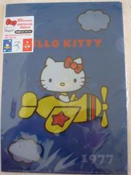 『wow日本部屋』Hello Kitty 35周年紀念 1977 1978 1979 A4文件夾 共3入