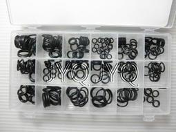 4650  機車工具 日式  265PCS 專業 O-RING套組 電機 冷凍機 O型環 止氣環 壓力錶 日本 台灣