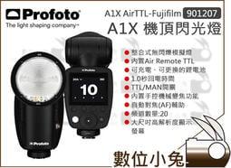 數位小兔【Profoto A1X AirTTL Fujifilm 閃光燈 901207】閃燈 機頂閃 攝影燈富士 公司貨