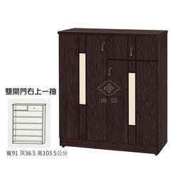 【在地人傢俱】19 南亞塑鋼系列-RB胡桃雙色彩門3尺雙開門右上一抽鞋櫃 NY55RB42~滿5000另有折扣
