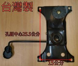 辦公零件配件桌腳、鎖頭、椅輪、PU輪、椅腳墊、蝴蝶形底座、氣壓棒、掛勾、尼龍輪、固定輪座、尼龍輪、培林輪