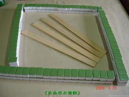 《多桑原木傢飾》台灣檜木製麻將牌尺(天然芬多精)