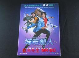 [DVD] - 城市獵人 City Hunter ( 威望正版 )