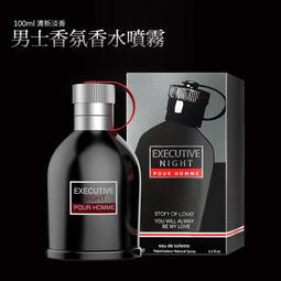 男士香氛香水噴霧 男士香水 男性香水 約會香水 古龍香水 古龍水 運動香水