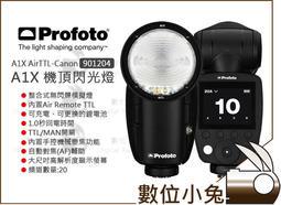 數位小兔【Profoto A1X AirTTL Canon 閃光燈 901204】機頂閃 圓形燈頭公司貨