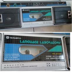古董收音機聲寶sampo ms-96(上電有時有反應有時無反應當收藏/裝飾品)