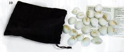【牌的世界】白瑪瑙盧恩石符文White Onyx Runes現貨 (共25顆,含收納袋)