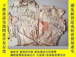 古文物罕見民國契約上貼地圖旗印花稅票1分4張加蓋山東第六區露天