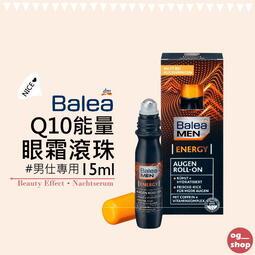Balea 芭樂雅::男士專用::Q10能量::眼霜滾珠::15ml::台灣現貨