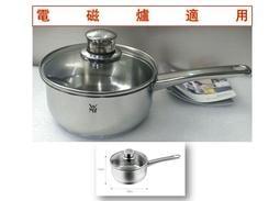 WMF 16CM 單柄奶鍋  16公分單柄湯鍋 牛奶鍋 1.5公升 1500CC Cromargan 18-10不鏽鋼鍋