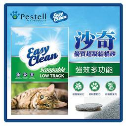 【雙十樂購物】沙奇 優質超凝結貓砂-綠標(強效多功能)40LB【送綠野鮮食無穀貓糧1LB*1】(Z10710099)
