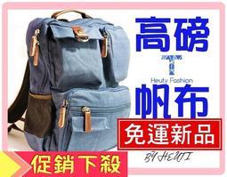 【新品免運】[諾雅帆布]  簡約 日韓潮流 後背時尚帆布包包 後背包 雙肩包 休閒包多功能質感 復古時尚NEW 8678
