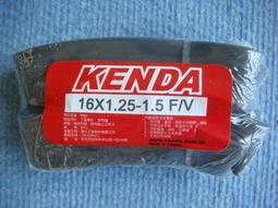 【折學家】建大KENDA 16×1.25-1.5 F/V 16 × 1.25/1.5 法嘴法式內胎 (一條價)