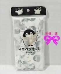 【粉蝶小舖】台灣製造 正能量企鵝/可愛圖案平面口罩/1包5片/非醫療口罩/獨立包裝/沒有中衛。這也很好
