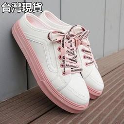 【現貨 附發票】時尚簡約休閒帆布鞋 運動鞋 透氣舒適的鞋子 女鞋 小白鞋 休閒鞋 編號3051