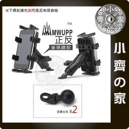 五匹 MWUPP 後照鏡 歪嘴頭2組 車架 手機架 光陽 RACING 雷霆 125 150 雷霆王 180 小齊的家