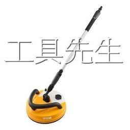 含稅價/高壓旋轉盤【工具先生】RYOBI 高壓清洗機專用 高壓回轉盤  高壓清洗盤,可搭配AJP-1600使用
