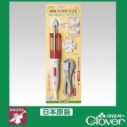 【安琪兒手作】 57-903 Clover 拼布用小熨斗 可樂牌原廠貨 57903