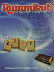 【派派桌遊】拉密數字牌旅行版 Rummikub Voyager 加購沙漏20元
