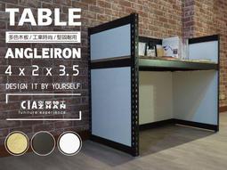 工業風 辦公桌♞空間特工♞(長4尺x深2x高3.5,有色木板) 書桌/電腦桌 消光黑 免螺絲角鋼桌 A款AB400W